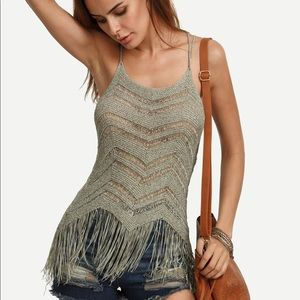 Tops - Knit Fringe Cami Top